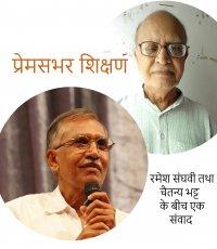 Ramesh Bhai Sanghvi